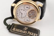 Audemars Piguet Jules Tourbillon Gelbgold