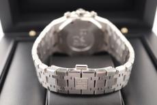 Audemars Piguet Royal Oak Chronograph ungetragen