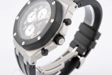 Audemars Piguet Royal Oak Off Shore Chronograph in Stahl