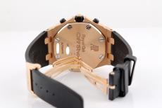 Audemars Piguet Royal Oak Offshore 18 K. Rotgold
