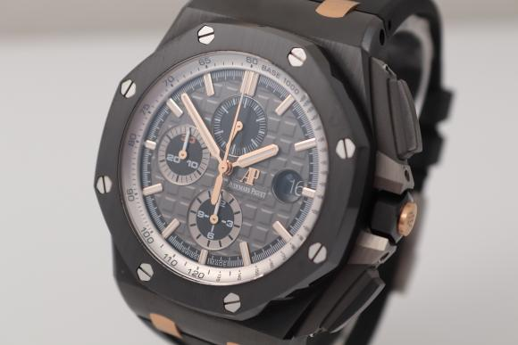 Audemars Piguet Royal Oak Offshore 44