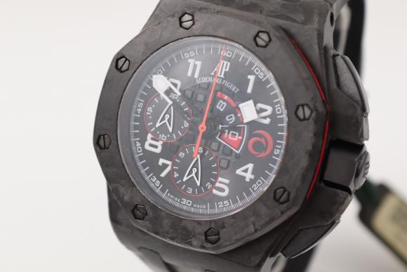 Audemars Piguet Royal Oak Offshore Alinghi Team