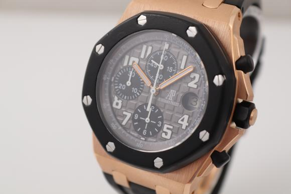 Audemars Piguet Royal Oak Offshore Red