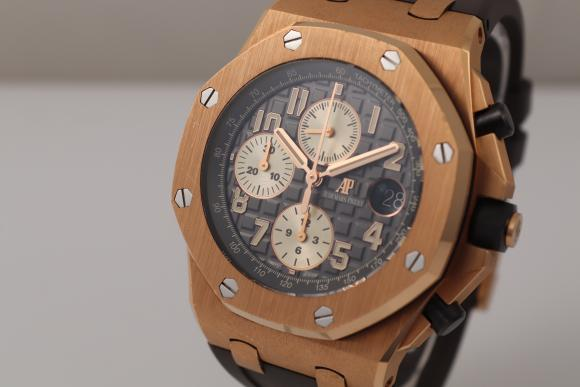 Audemars Piguet Royal Oak Offshore Rotgold Chrono 42