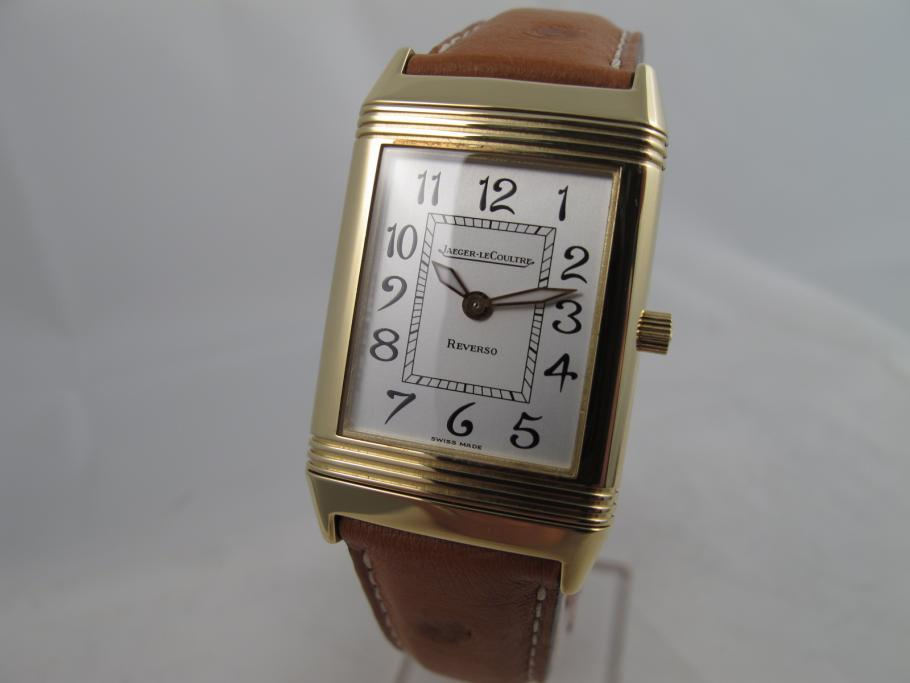 Jaeger-LeCoultre Reverso Ref. 250.1.86 in Gelbgold