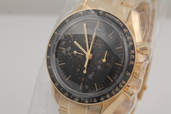 Omega Speedmaster Limited Edition 57 Stück