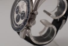 Omega Speedmaster Limited Kal. 1861
