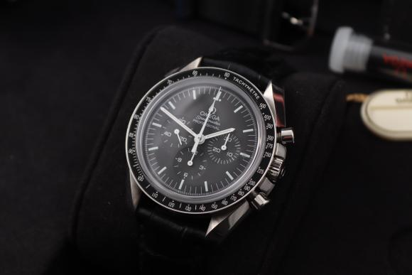 Omega Speedmaster Moonwatch Ref. 31133423001002