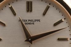Patek Philippe Calatrava Ref. 3796