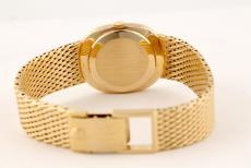 Patek Philippe Ellipse Medium Size 18K YellowGold