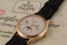 Patek Philippe Perpetual Calendar Ref. 3940J
