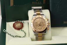 Rolex Daytona Stahl/ Gold Ref. 116523