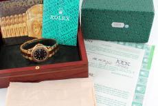 Rolex Yacht-Master 18 Karat Gelbgold Ref. 68628
