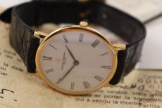 Vacheron Constantin Ultra Flat Yellowgold