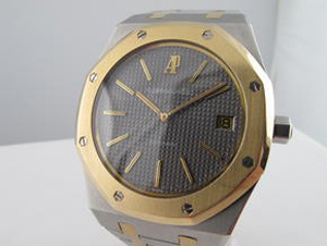 Audemars Piguet Luxusuhr: Royal Oak